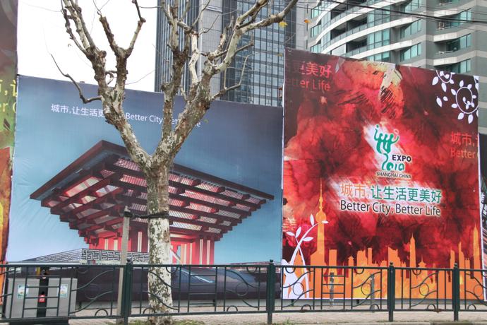 091200 上海 EXPO街頭宣伝