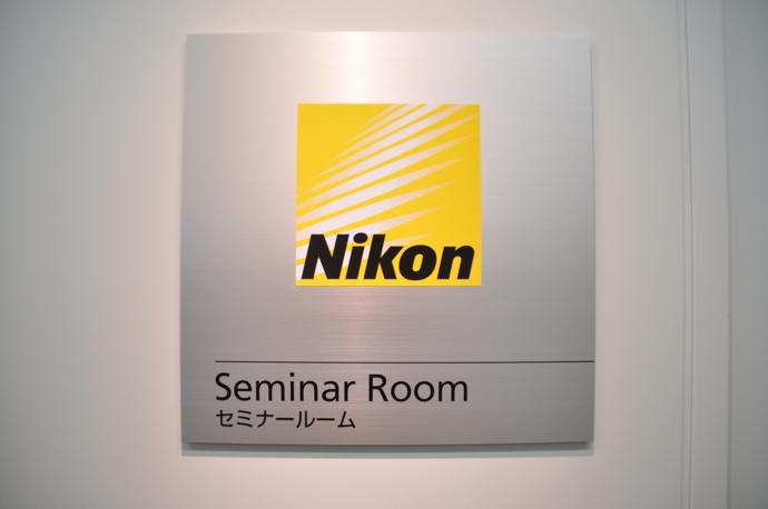 100531 Nikon College