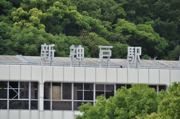 100606 神戸フィエスタ20