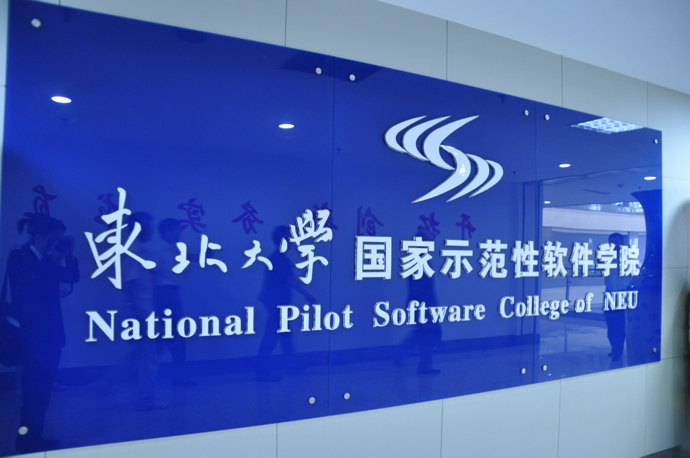 100622 瀋陽東北大学5