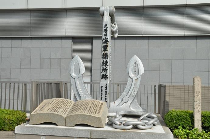 101011 海軍操練所跡碑