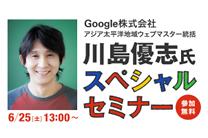 top_google