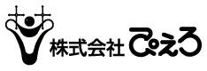 http://www.kobedenshi.ac.jp/taiken/report/wp-content/uploads/2016/05/6a931aa7d0f7b1acbd8fef9ee4e5680a.jpg