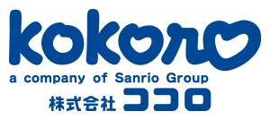 http://www.kobedenshi.ac.jp/taiken/report/wp-content/uploads/2016/07/20160716_cocoro03.jpg
