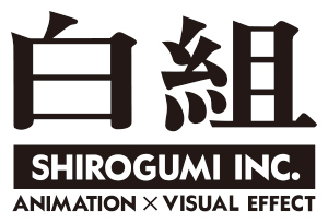 20160616_shirogumi01