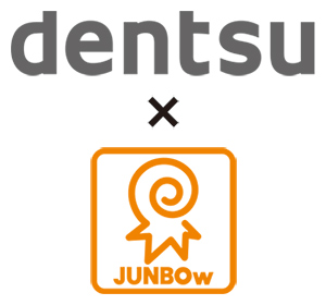 http://www.kobedenshi.ac.jp/taiken/report/wp-content/uploads/2016/09/20160806_dentsu-junbow06.jpg