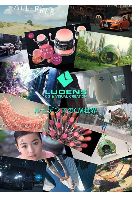20160903_ludens-eye