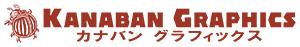 http://www.kobedenshi.ac.jp/taiken/report/wp-content/uploads/2017/01/20170318_kanaban04.jpg