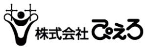 http://www.kobedenshi.ac.jp/taiken/report/wp-content/uploads/2017/03/20170326_pierrot02.jpg