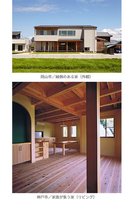 20170326_shindo-eye