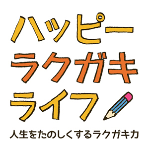 http://www.kobedenshi.ac.jp/taiken/report/wp-content/uploads/2017/04/20170422_tamura02.jpg