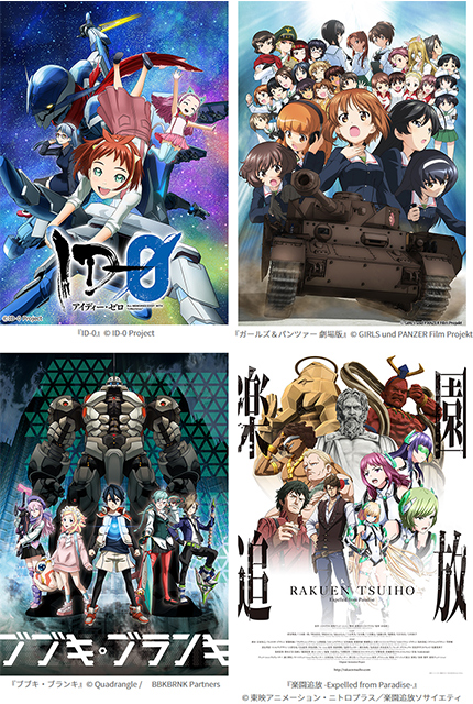 アニメCGスタジオトップ2社が語る「アニメCGの未来と、クリエイターになる秘訣」