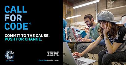 20180721_IBM02