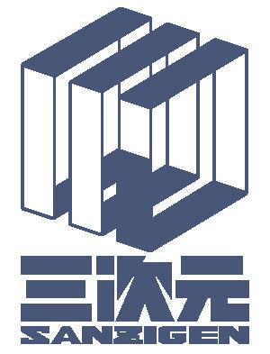 https://www.kobedenshi.ac.jp/taiken/report/wp-content/uploads/2018/05/20190000sanjigen_logo.jpg