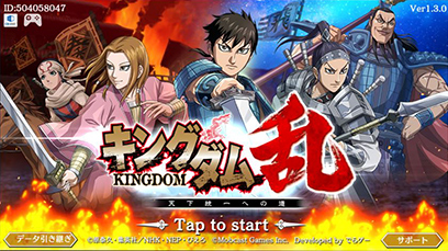 20181616_monst_kingdom_02