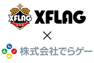 https://www.kobedenshi.ac.jp/taiken/report/wp-content/uploads/2018/06/20190518_monst_logo_02.jpg