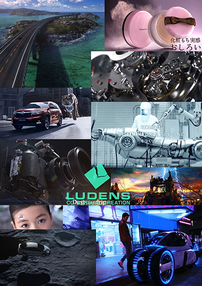 20180805_ludens01_2