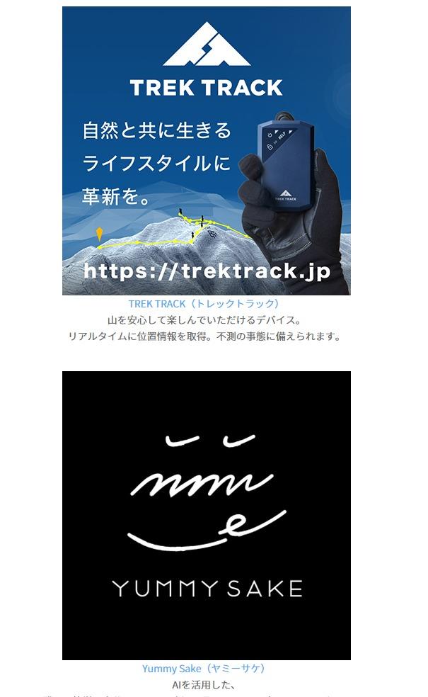 最強の業界連携セミナー   神戸電子専門学校ならIT・Web・グラフィックデザイン・ゲームクリエイターに強い!