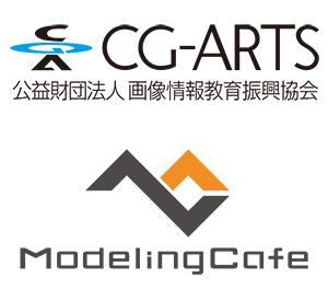 CG-ARTS × 株式会社 ModelingCafe