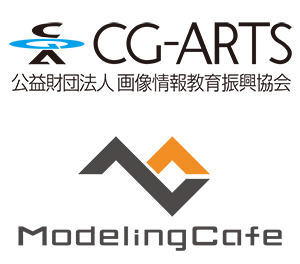 https://www.kobedenshi.ac.jp/taiken/report/wp-content/uploads/2019/09/20190921_modelingcafe_logo2.jpg