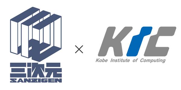 https://www.kobedenshi.ac.jp/taiken/report/wp-content/uploads/2020/09/20200927_anitsuku02.png