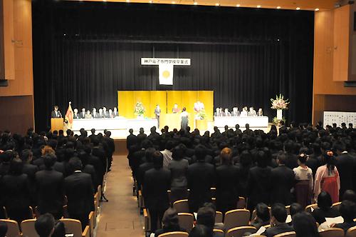 神戸電子専門学校 卒業式