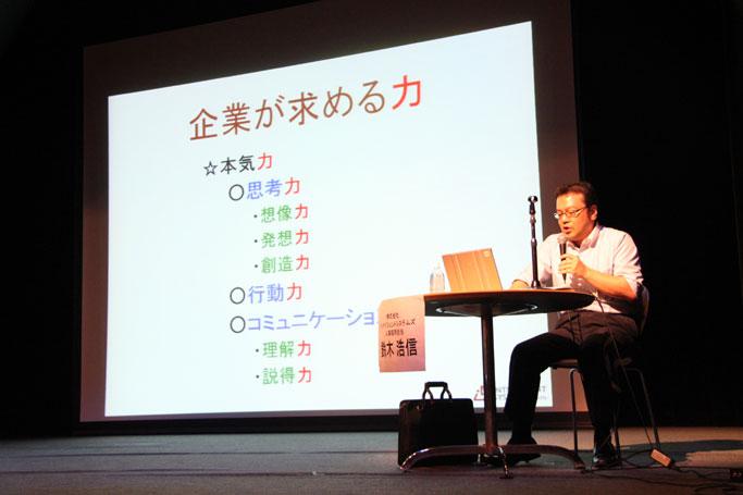 インテリジェントシステムズゲーム業界セミナー | 最新情報 | 神戸電子 ...