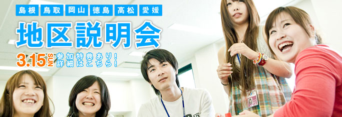 すべての講義 学費シミュレーション : 神戸電子専門学校では、3月15日 ...