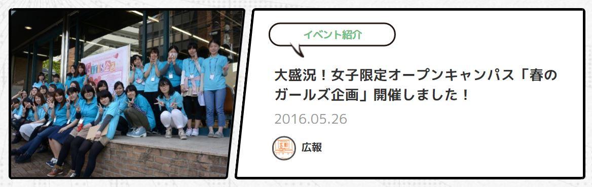 201604_girls_opc