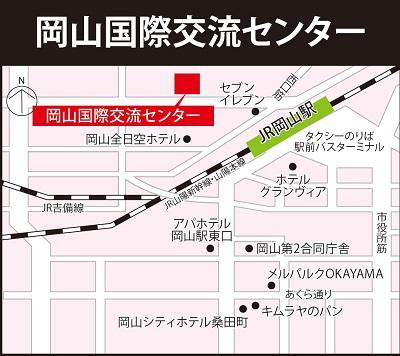 201609okayama