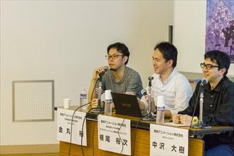 東映アニメーション:3DCGアニメーション学科業界連携セミナーレポート特集4(3月-10月)