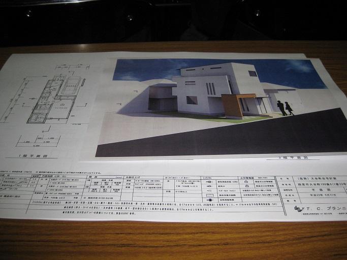 建築インテリアデザイン学科での学生課題の建築CGをチェック