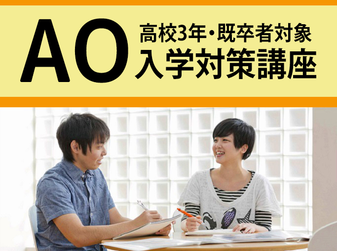 20170420_AOlecture