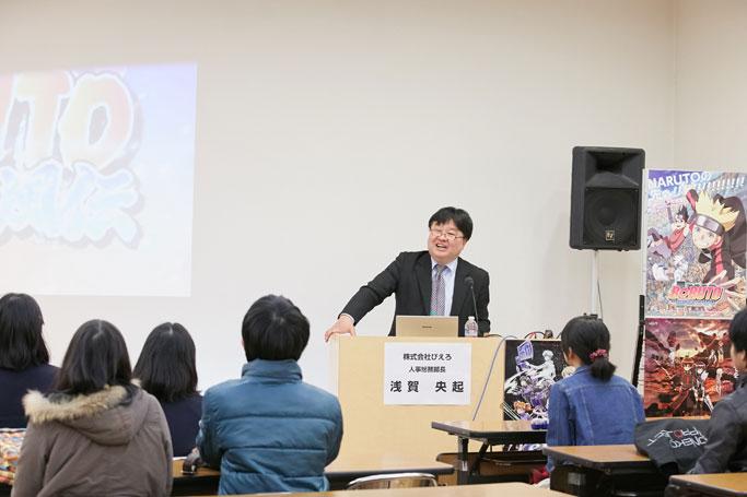 『おそ松さん』や『NARUTOーナルトー』などを手がける(株)ぴえろによるアニメ業界セミナーを開催!