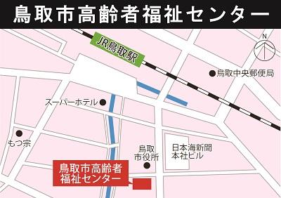 170514_鳥取独自会場地図