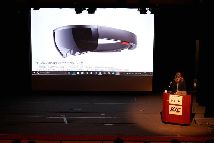 HoloLens ホロレンズ MR 神戸電子 マイクロソフト