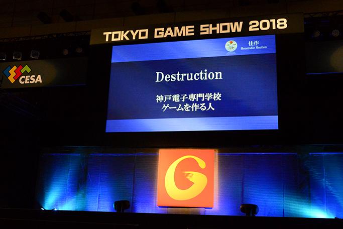 20180925_TGSaward01