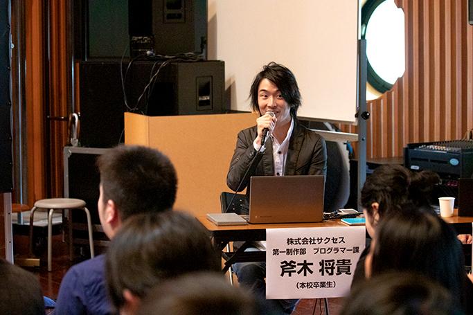 卒業生の斧田さんがセミナーに登壇