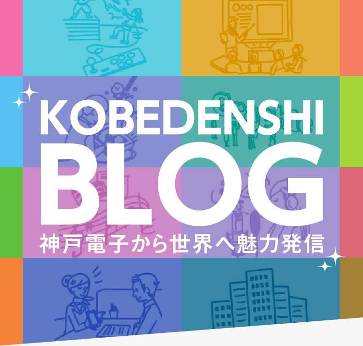 Creative Engineering KOBE DENSHI 充実のキャンパススペース、学園校舎